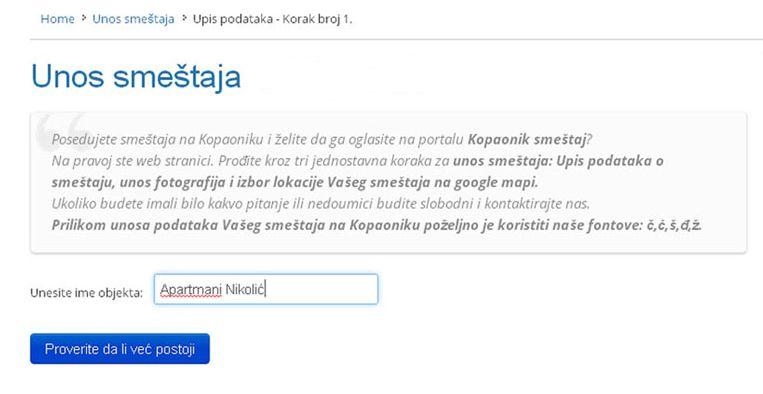 Srebrno jezero  - postavljanje oglasa -  slika 1.1
